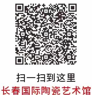 微信图片_20210924211616.jpg